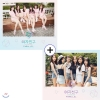 GFRIEND - Mini Album Vol.5 [PARALLEL] set 2 ปก LOVE Ver.+WHISPER ver.