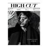 นิตยสารเกาหลี High Cut Vol.160 หน้าปก คังดงวอน ( ด้านในมี Sulli, Son Dam Bi, Yoon Seung-A) พร้อมส่ง