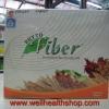 Phyto Fiber ไฟโต เฟเบอร์