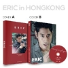 ERIC(MOON JUNG HYUK) The 1st PHOTOBOOK + DVD [ERIC in HONGKONG] แบบ b