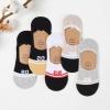 P007**พร้อมส่ง** (ปลีก+ส่ง) ถุงเท้าซ่อน ไร้ขอบ ลวดลาย ไซส์ชาย มีซิลิโคนกันหลุด 12 คู่ต่อแพ็ค เนื้อดี งานนำเข้า(Made in China)
