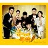 เพลงประกอบละครซีรีย์เกาหลี Gold, Appear! (Geum Nawara, Deookddak) O.S.T - MBC Drama (Bobby Kim)