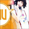 IU - Vol.1 [Growing Up] ไม่มีโปสเตอร์
