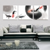 ภาพเสริมฮวงจุ้ย ปลามังกร ART-Be