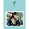 fromis_9 - Mini Album Vol.1 [To. Heart] (Green Ver.) + โปสเตอต์ พร้อมกระบอกโปสเตอร์