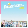 Seventeen - Repackage Album [FIRST LOVE&LETTER] (Normal Edition) พร้อมส่ง