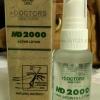 MD2000 HAIR SERUM 30ml เซรั่มผสมสารสกัดธรรมชาติ +DOCTORS NEW YORK