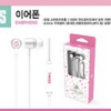 ของหน้าคอน TWICE 1st Tour TWICELAND - Encore - Earphone
