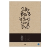 "BTOB - 2015 BTOB ""It's Okay"" Special DVD พร้อมส่ง"