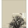 IU - Mini Album Vol.1 [Lost And Found] ไม่มีโปสเตอร์