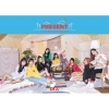 DIA - Mini Album Repackage Vol.3 [PRESENT] (Good Evening Ver)