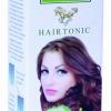 Pannamas Moringa & Bergamot Hair Tonic แฮร์โทนิคสมุนไพรเพื่อผมยาว เซรุ่มมะกรูด+มะรุม