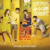 Lucky Romance O.S.T - MBC Drama