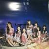 OH MY GIRL - Mini Album Vol.5 [Secret garden] - โปสเตอร์ แบบที่ 1 พร้อมส่ง