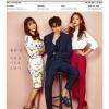 นิตยสาร High Cut - Vol.195 Lee Dong Wook, Lee Min Jung พร้อมส่ง