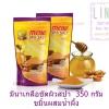 Mena SPA SALT - Curcumin & Honey สบู่ขมิ้นชันขัดผิวผสมน้ำผึ้ง มีนา 350 กรัม สำเนา