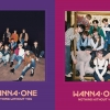 WANNA ONE - To Be One Prequel Repackage Album [1-1=0(NOTHING WITHOUT YOU)] set 2 ปก พร้อมส่ง