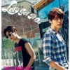 Super Junior D&E Let's Get It On CD+DVD