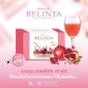 Belinta เบลินต้า อาหารเสริมบำรุงผิว ที่สุดของผิวขาวกระจ่างใส