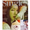 นิตยสาร SINGLES 2017.09 หน้าปก TAE YEON(SNSD)