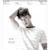 นิตยสาร High Cut - Vol.203 ปก Park Seo Jun ด้านในมี JJ Project, GFRIEND พร้อมส่ง