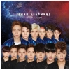 ToppDogg - Single Album [Anniversary]