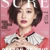 นิตยสารเกาหลี MAGAZINE SURE ANOTHER CHOICE 2016-05 ด้านในมี SUNNY (SNSD), JAEKYUNG (RAINBOW)