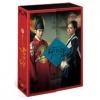 ซีรีย์เกาหลี DVD] The moon that embraces the sun - MBC Drama (15 DVD)