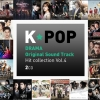 K-POP DRAMA OST Hit Collection Vol.4