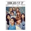High Cut - Vol.182 หน้าปก TWICE