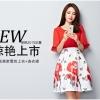 แฟชั่นเกาหลี set เสื้อและกระโปรง สีแดง