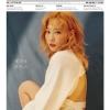 นิตยสาร High Cut - Vol.193 หน้าปก แทยอน ด้านในมี Jinyoung got7 พร้อมส่ง