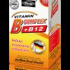 Bode Vitamin B Complex +B12 วิตามินบี คอมเพล็กซ์ พลัส บี 12
