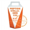 Peptide Collagen 100 Fish Origin คอลลาเจน เปปไทด์ 100%