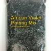 ดินผสมสำหรับแอฟริกันไวโอเล็ต ขนาด 3ลิตร