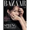 นิตยสารBAZAAR KOREA 2017.02