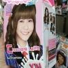Lolane Z-Cool Color Milk Y14