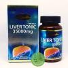 Auswelllife Liver Tonic 35000 mg ออสเวลไลฟ์ ลิเวอร์ โทนิค นวัตกรรมการล้างสารพิษ ส่งฟรีEMS