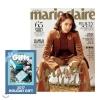 นิตยสาร marie claire 2017.12 ปก ยูนอา