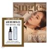 นิตยสาร Singles 2017.10