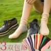S523**พร้อมส่ง** (ปลีก+ส่ง) ถุงเท้าข้อยาว แฟชั่นเกาหลี คละสี มี 12 คู่ต่อแพ็ค เนื้อดี งานนำเข้า(Made in China)