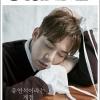 นิตยสาร At star1 2017.09 ด้านในมี Han Ye Seul, Jung Chae Yeon, Yu Yeon Suk