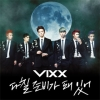 VIXX - Single Album Vol.3 [I'm Ready To Get Hurt]