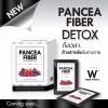 Pancea Fiber Detox แพนเซีย ไฟเบอร์ ดีท๊อคซ์
