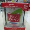 Meiji Amino Collagen อะมิโน คอลลาเจน เมจิ