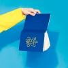 SHINEE : JongHyun - Album Vol.1 [Good(좋아)]