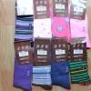 S262**พร้อมส่ง** (ปลีก+ส่ง) ถุงเท้าผู้หญิง ข้อยาว คละ ลาย เนื้อดี งานนำเข้า(Made in China)