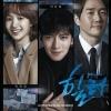 Healer O.S.T - KBS Drama