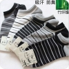 S574 **พร้อมส่ง** (ปลีก+ส่ง) ถุงเท้าเพื่อสุขภาพ ผลิตจากเส้นใยไผ่ (bamboo fiber) ข้อตาตุ่ม คละ5 สี มี 12 คู่ต่อแพ็ค เนื้อดี งานนำเข้า(Made in China)