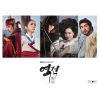 MBC DRAMA REBEL: THIEF WHO STOLE THE PEOPLE ost